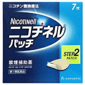 【第1類医薬品】【ノバルティス ファーマ】ニコチネル パッチ10 7枚 ☆☆※お取り寄せになる場合もございます【RCP】【セルフメディケーション税制 対象品】