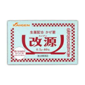 【第2類医薬品】【カイゲン】改源 60包【RCP】【02P03Dec16】