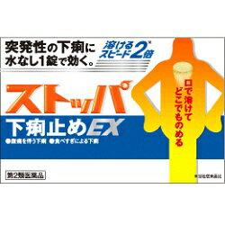 【第2類医薬品】【ライオン】ストッパ下痢止めEX 24錠 【RCP】【02P03Dec16】