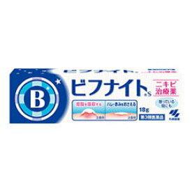 【第3類医薬品】【小林製薬】ビフナイト 18g ※お取り寄せになる場合もございます 【RCP】