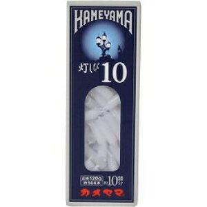 【カメヤマ】カメヤマ ローソク 灯しび10 極小豆ダルマ 120g ◆お取り寄せ商品【RCP】