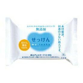 【牛乳石鹸】牛乳石鹸 カウブランド 無添加せっけん 100g ◆お取り寄せ商品【RCP】【02P03Dec16】