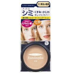 【ジュジュ化粧品】ファンデュープラスR UVコンシーラーファンデーション 11.明るい肌色 11g ※お取り寄せ商品【KM】【RCP】【02P03Dec16】