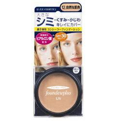 【ジュジュ化粧品】ファンデュープラスR UVコンシーラーファンデーション 12.自然な肌色 11g ※お取り寄せ商品【KM】【RCP】【02P03Dec16】