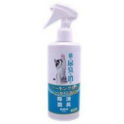 【ニチドウ】猫の尿臭消す消臭剤 250ml★ペット用品 ※お取り寄せ商品【RCP】【02P03Dec16】