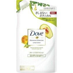 なんと!あの【ユニリーバ】Dove(ダヴ) ボタニカルセレクション ダメージプロテクション コンディショナー つめかえ用 350g が「この価格!?」※お取り寄せ商品 【RCP】