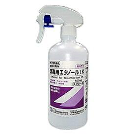 【第3類医薬品】なんと!あの【大洋製薬】消毒用エタノールIK スプレータイプ 500mL が「この価格!?」※お取り寄せになる場合もございます 【RCP】
