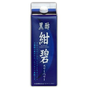 黒酢紺碧スリーベリー 900ml 紙パック