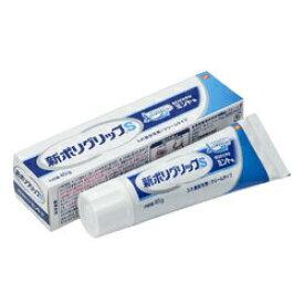 【アース製薬】新ポリグリップS 40g【RCP】【02P03Dec16】
