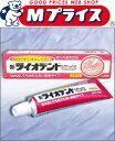 【ライオン】新ライオデントピンク 60g【RCP】【02P03Dec16】