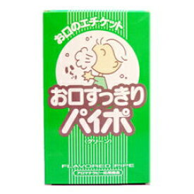 【マルマンバイオ】お口すっきりパイポ 3本入り☆☆※お取り寄せ商品【RCP】【02P03Dec16】