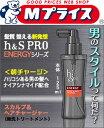 なんと!あの【P&G】h&s PRO Series (プロシリーズ) スカルプ&ヘアチャージャー 125ml が「この価格!?」※…