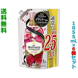 なんと!あの【P&G】レノアハピネス アンティークローズ&フローラルの香り つめかえ用 特大サイズ 1055mL×6個セット が、送料無料のまとめ買い価格! ※お取り寄せ商品【RCP】