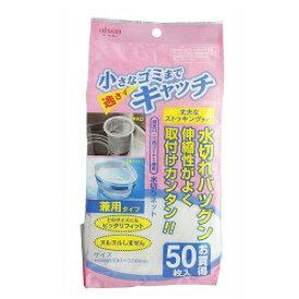 なんと!あの【アイセン】のKA710 兼用水切りネット(50枚入)が「この価格!?」※お取り寄せ商品【AISEN】【RCP】【02P03Dec16】