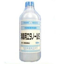 【第3類医薬品】【昭和製薬】消毒用エタノールS 500ml【RCP】【02P03Dec16】