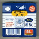 【日進医療器】Nオブラート袋型100枚入■ ※お取り寄せ商品【RCP】【02P03Dec16】