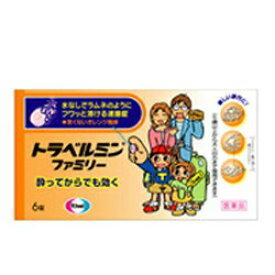 【第2類医薬品】【エーザイ】トラベルミンファミリ− 6錠【RCP】【02P03Dec16】