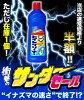【ロケット石鹸】マイトイレクリーナー500ml※お取り寄せ商品【NT】【RCP】【02P06Aug16】【02P03Sep16】