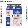 【ニチバン】ニチバンシルクテープ12mm×5m☆☆※お取り寄せ商品【RCP】【02P03Dec16】
