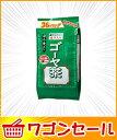 なんと!あの【山本漢方製薬】ゴーヤ茶 8g×36包 がワゴンセールで「この価格!?」※パッケージに若干の傷みアリ 【…