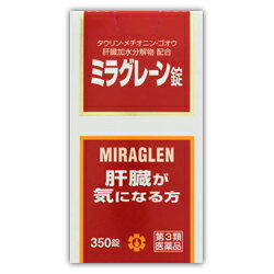 【第3類医薬品】【日邦薬品】ミラグレーン錠 350錠【RCP】【02P03Dec16】