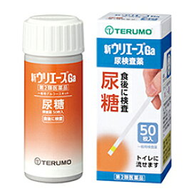 【第2類医薬品】【テルモ】ウリエースGA 50枚 ■※お取り寄せになる場合もございます【RCP】【02P03Dec16】