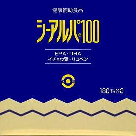 【日水製薬】シーアルパ100 180粒×2本 ※お取り寄せ商品【RCP】