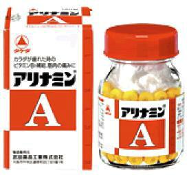 【第3類医薬品】【武田薬品】アリナミンA 270錠【RCP】