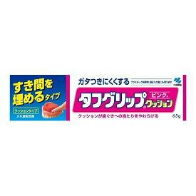 【小林製薬】タフグリップ 肌色 65g【RCP】【02P03Dec16】