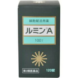 【第3類医薬品】【森田薬品】ルミンA100γ 120錠【RCP】【02P03Dec16】