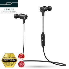 最新モデル Bluetooth イヤホン 高音質 ワイヤレス イヤホン 【JPA1 MK-II の上位モデル JPA2】 Bluetooth 4.1 イヤホン ランニング ブルートゥース イヤホン bluetooth ワイヤレス イヤホン