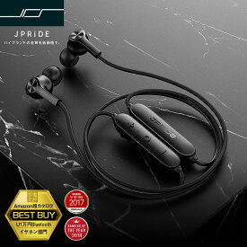 【 完全防水 IPX7 8.5時間連続再生 AAC aptX 上位コーデック対応】最新モデル ブルートゥース イヤホン Bluetooth イヤホン ワイヤレスイヤホン 高遮音性 CVC6.0 ノイズキャンセリング マイク内蔵 ハンズフリー通話