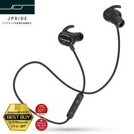 【圧倒的な高評価レビュー4.3点!】最新 Bluetooth イヤホン 【JPA1 MK-II】高音質 ワイヤレス イヤホン Bluetooth イヤホン ランニング ブルートゥース イヤホン bluetooth 防水/防汗 ワイヤレス イヤホン Bluetooth イヤホン Bluetooth