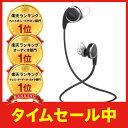 最新 Bluetooth イヤホン 高音質【QCY QY8 正規販売店】メーカー1年保証 / Bluetooth 4.1 イヤホン ワイヤレス イヤホン ランニング ブルートゥース イヤホン blue
