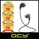 最新 Bluetooth イヤホン 高音質【QCY QY8 正規販売店】メーカー1年保証 / Bluetooth 4.1 イヤホン ワイヤレス イヤ…