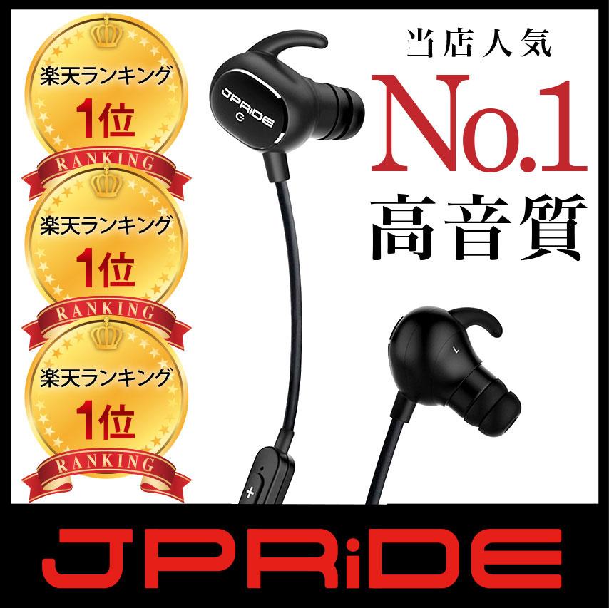 【圧倒的な高評価レビュー4.3点!】最新 Bluetooth イヤホン 【JPA1 MK-II】高音質 ワイヤレス イヤホン Bluetooth イヤホン ランニング ブルートゥース イヤホン bluetooth 防水/防汗 ワイヤレス イヤホン ブルートゥース Bluetooth イヤホン Bluetooth