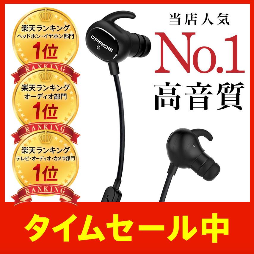 【圧倒的な高評価レビュー4.3点!】最新 Bluetooth イヤホン 高音質 ワイヤレス イヤホン 【QCY QY8 の上位モデル JPA1 MK-II】 Bluetooth 4.1 イヤホン ランニング ブルートゥース イヤホン bluetooth 防水/防汗 ワイヤレス イヤホン ブルートゥース