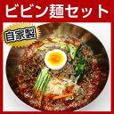 ビビン麺 セット(ナムル400g、冷麺2食、たれ1本、そぼろ1個)