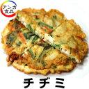 イカ入りチヂミ300g/1枚(当日焼き上げ)