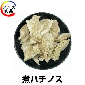 煮ハチノス240g(酢味噌なし)