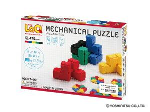 LaQ(ラキュー)メカニカルパズル