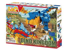LaQ(ラキュー) ダイナソーワールド ディノキングダム ラキュー 恐竜