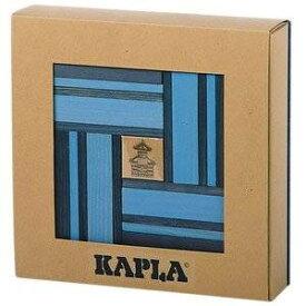 KAPLA(カプラ)ブック付きカラー青セット 積み木