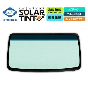 フロントガラス ウィンドシールドモールセット ノート 5D HB 日産 車両型式:E12系 年式:H.24.9- ガラス色:グリーン ボカシ:ブルー