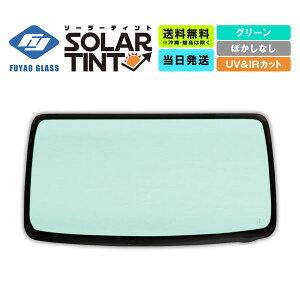 フロントガラス 純正品カバー203182/203183用純正品番86466-47020セット プリウスPHV 5D SDN トヨタ 車両型式:50系 年式:H.28.9- ガラス色:グリーン