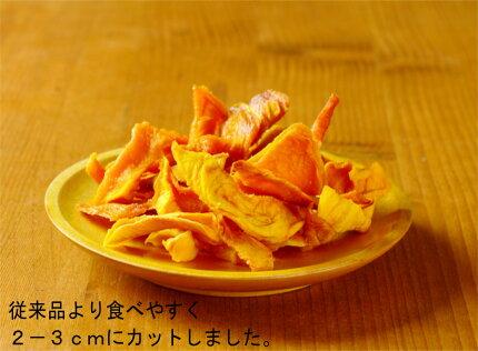 【マンゴー100%】【送料無料】宮崎マンゴーレベルの完熟マンゴーを乾かしただけ!無添加・砂糖無しの健康ドライマンゴー70gx5袋セット