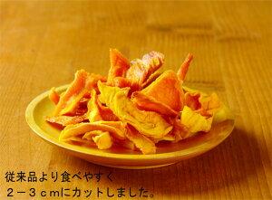 ミスターマンゴーオリジナル!【70g x 55袋】【送料無料】宮崎マンゴーレベルの完熟マンゴーを乾かしただけ!マンゴー100%、無添加・砂糖無し、至高のドライマンゴー70g x 55袋セット