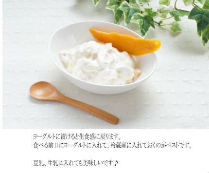 https://image.rakuten.co.jp/mr-mango/cabinet/05241262/imgrc0074627526.jpg