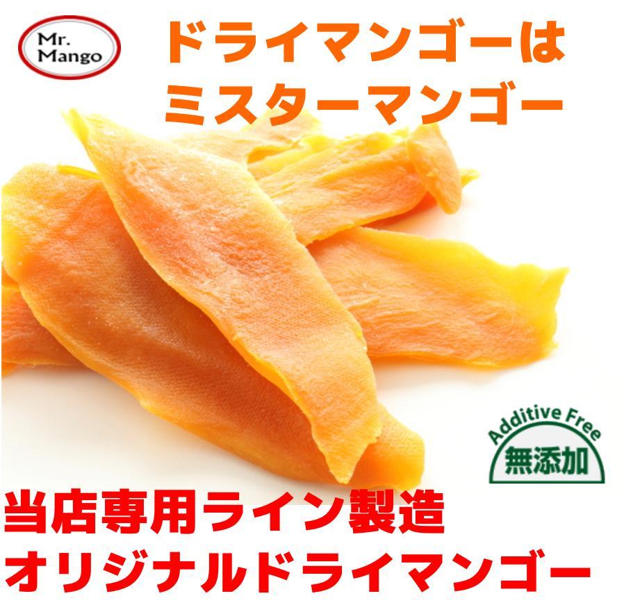 送料無料 食品添加物無添加ドライマンゴー1キロ(100g x 10袋) セブ島産メール便 昨年度1番人気♪