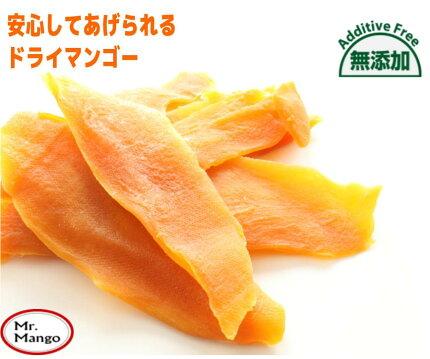 Mangomori